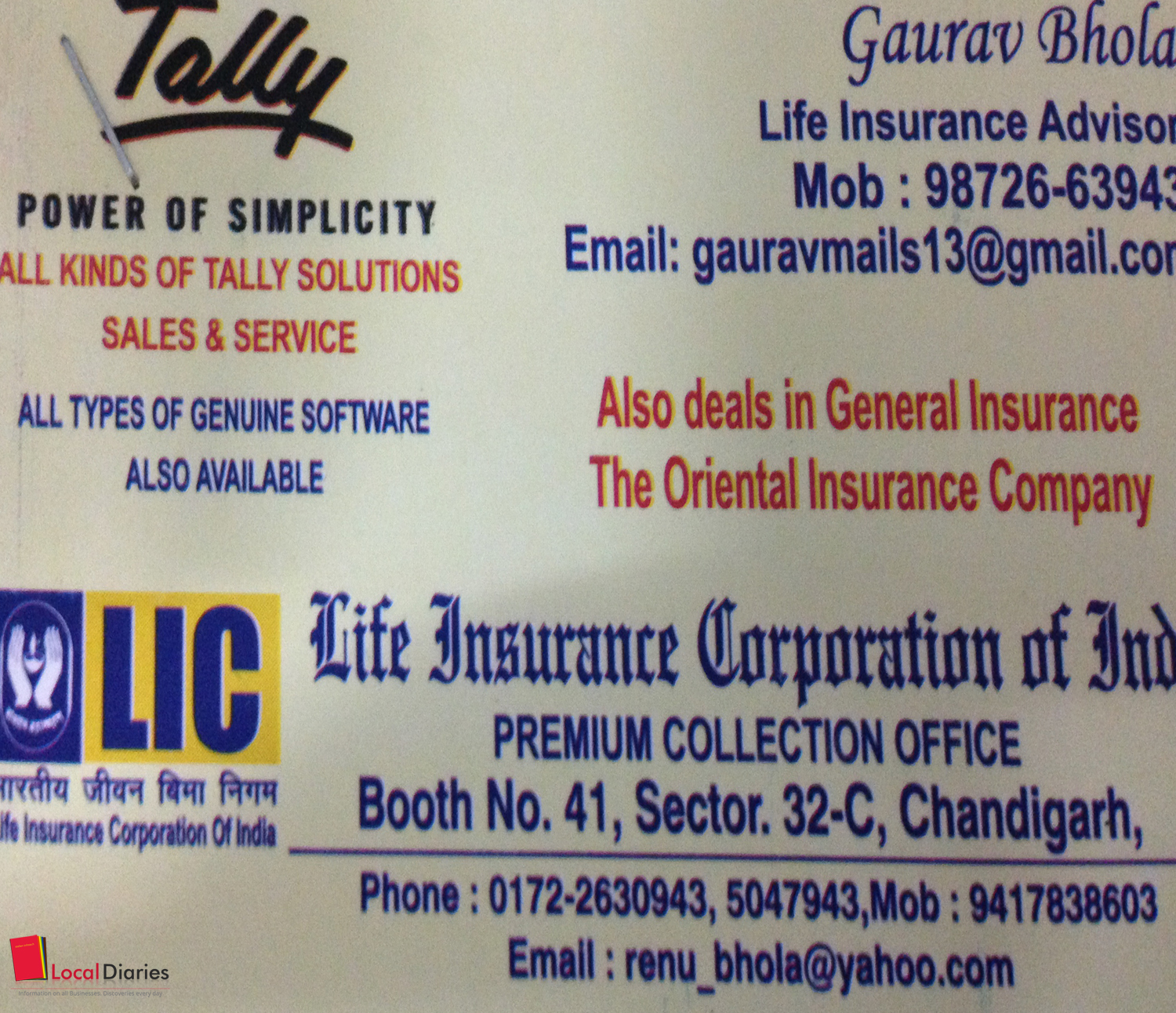 how to become insurance agent in india