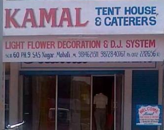 Kamal Tent House And Caterers & Kamal Tent House And Caterers in Phase 09  MohaliPunjab ...