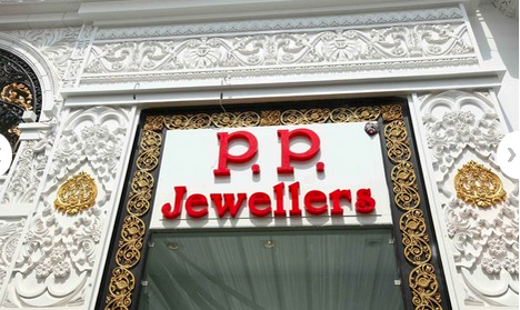 Pp Jewellers Gold Rings